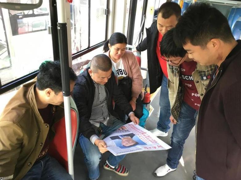 举行知识竞赛 线上线下联动:公交二公司立体模