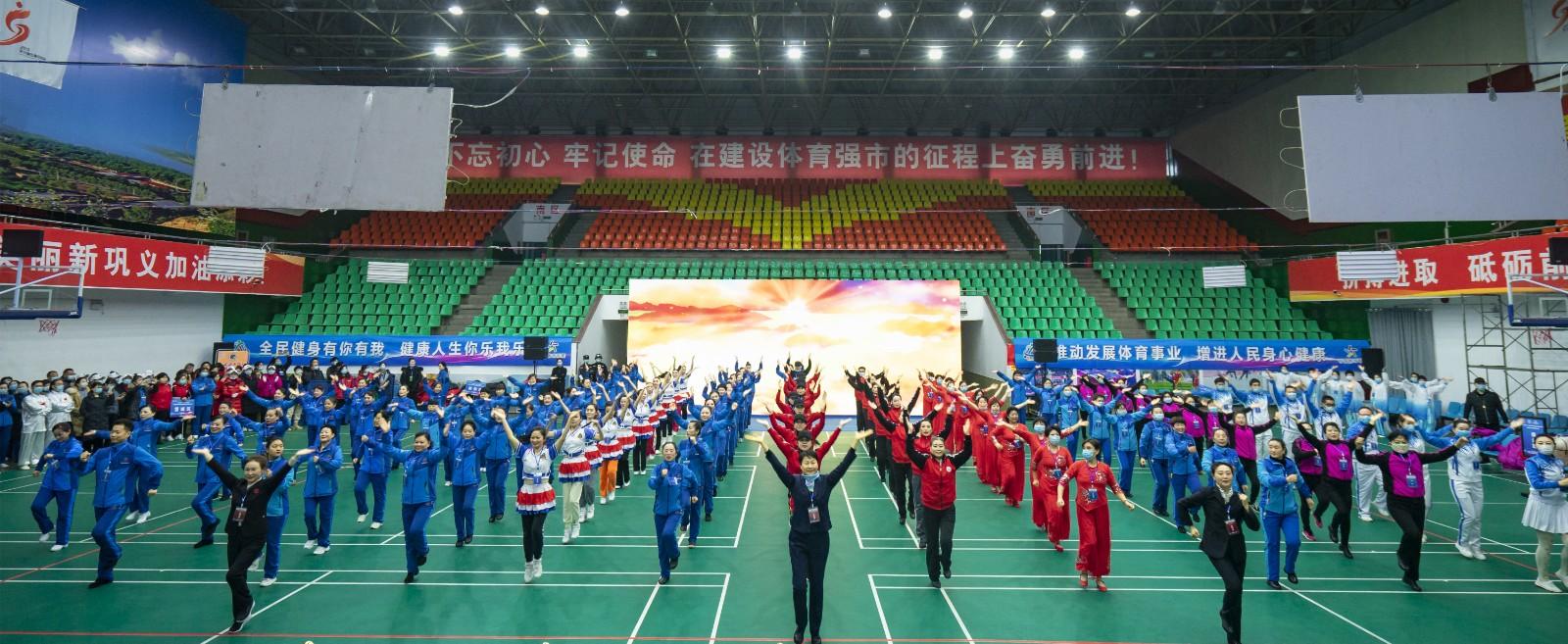 切磋交流一展风采 郑州市400名社会体育指导员同台比拼共提高
